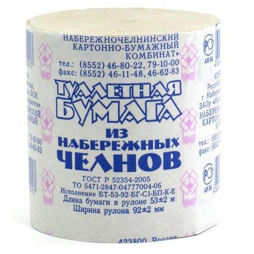 Бумага туалетная (г.Набережные Челны)
