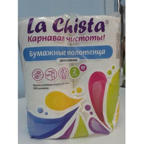 Полотенца бумажные 2-слойн. целлюлоза (2 рул/уп) La Chista