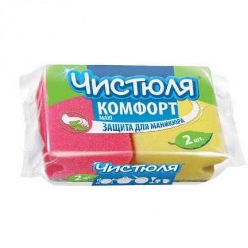 Губка для посуды КОМФОРТ (5 шт/уп) ЧИСТЮЛЯ