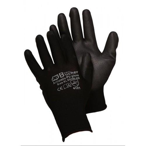 Нейлоновые перчатки с П/У покрытием